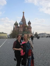 Photo of Dawn Dresser in Moscow